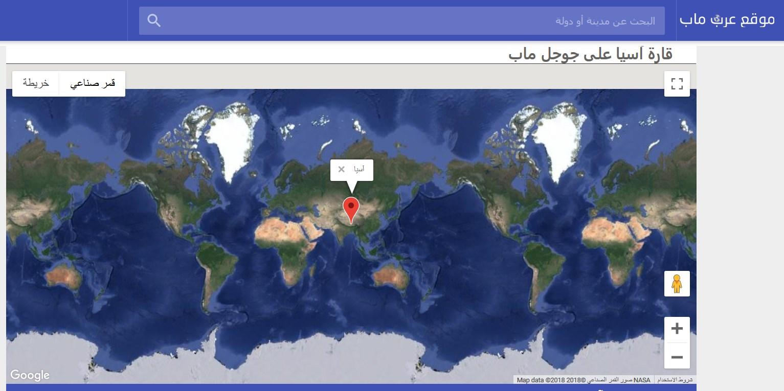 الخرائط العالم