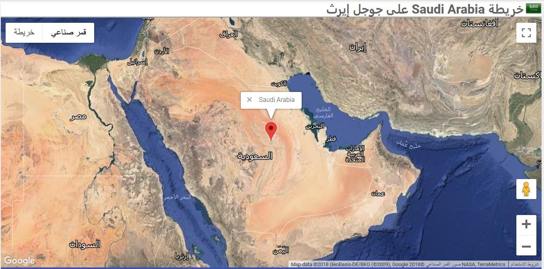 موقع لعرض خرائط جوجل
